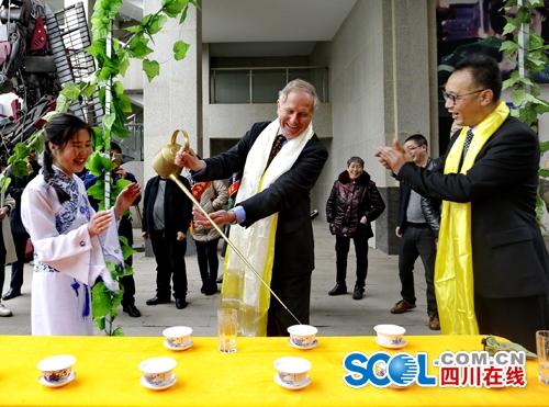 首届国际(宜宾)茶业年会倡议设立中华茶礼日