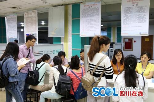 卫计局组团参加四川省2017年秋季医药卫生人